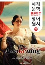 도서 이미지 - 각성 (세계 문학 BEST 영어 원서 29)