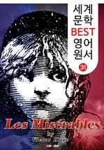 도서 이미지 - 레 미제라블 ; 장발장 (세계 문학 BEST 영어 원서 31)