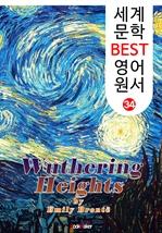 도서 이미지 - 폭풍의 언덕 (세계 문학 BEST 영어 원서 34)