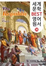 도서 이미지 - 국가 ; 플라톤 (세계 문학 BEST 영어 원서 35)
