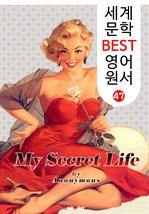 도서 이미지 - 비밀스런 사생활 ; Erotic Novel 3편 (세계 문학 BEST 영어 원서 47)