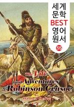 도서 이미지 - 로빈슨 크루소 (세계 문학 BEST 영어 원서 55)