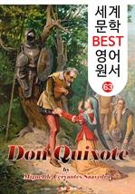 도서 이미지 - 돈키호테 (세계 문학 BEST 영어 원서 63)