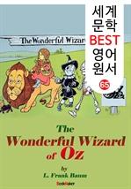도서 이미지 - 오즈의 마법사 (세계 문학 BEST 영어 원서 65)