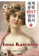 도서 이미지 - 안나 카레니나 (세계 문학 BEST 영어 원서 73)