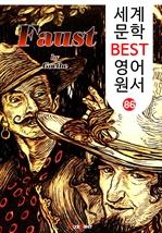 도서 이미지 - 파우스트 ; 괴테 (세계 문학 BEST 영어 원서 86)