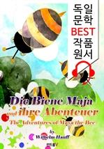 도서 이미지 - 꿀벌 마야의 모험 ('독일어+영어+원어민 낭독' 1석 3조 함께 원서 읽기!)