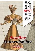 도서 이미지 - 조세핀의 대모험 Josefine Mutzenbacher (독일 문학 BEST 작품 원서 읽기!)