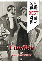 도서 이미지 - 캔디나 Candida ('독일어+영어' 1석 2조 함께 원서 읽기!)