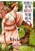 도서 이미지 - 비비아느 Viviane ('프랑스어+원어민 낭독' 1석 2조 함께 원서 읽기!)