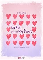 도서 이미지 - 유어 마이 하트 (You Are My Heart)