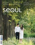 도서 이미지 - SEOUL Magazine October 2017