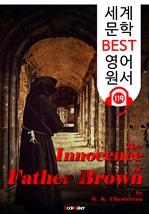 도서 이미지 - 브라운 신부의 결백 The Innocence of Father Brown (세계 문학 BEST 영어 원서 119) - 원어민 음성 낭독!