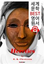 도서 이미지 - 이단자들 Heretics (세계 문학 BEST 영어 원서 121) - 원어민 음성 낭독!