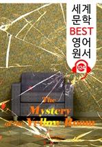 도서 이미지 - 노란 방의 비밀 The Mystery of the Yellow Room (세계 문학 BEST 영어 원서 124) - 원어민 음성 낭독!