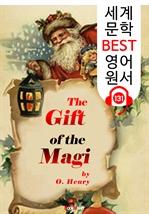 도서 이미지 - 매기 부부의 선물 The Gift of the Magi (세계 문학 BEST 영어 원서 131) - 원어민 음성 낭독!