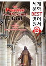 도서 이미지 - 하나님의 임재 연습 (세계 문학 BEST 영어 원서 134) - 원어민 음성 낭독!