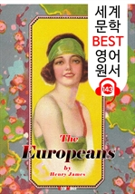 도서 이미지 - 유럽인 The Europeans (세계 문학 BEST 영어 원서 143) - 원어민 음성 낭독!