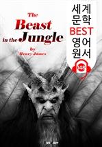 도서 이미지 - 정글의 야수 The Beast in the Jungle (세계 문학 BEST 영어 원서 146) - 원어민 음성 낭독!