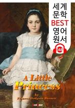 도서 이미지 - 소공녀 A Little Princess (세계 문학 BEST 영어 원서 148) - 원어민 음성 낭독!