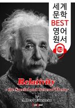 도서 이미지 - 상대성 이론(Relativity) : 특수 상대성 이론과 일반 상대성 이론 (세계 문학 BEST 영어 원서 152) - 원어민 음성 낭독!