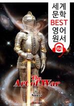 도서 이미지 - (중국어+영어 원서) 손자병법 The Art of War (세계 문학 BEST 영어 원서 158) - 원어민 음성 낭독!