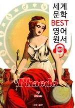도서 이미지 - 파이돈 Phaedo (세계 문학 BEST 영어 원서 169) - 원어민 음성 낭독!
