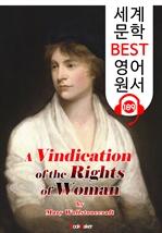 도서 이미지 - 여성의 권리 옹호 (세계 문학 BEST 영어 원서 189) - 원어민 음성 낭독!