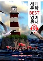 도서 이미지 - 출항 The Voyage Out (세계 문학 BEST 영어 원서 193) - 원어민 음성 낭독!