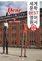 도서 이미지 - 키다리 아저씨 그 후 이야기 Dear Enemy (세계 문학 BEST 영어 원서 194) - 원어민 음성 낭독!