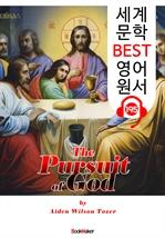 도서 이미지 - 하나님을 추구함 The Pursuit of God (세계 문학 BEST 영어 원서 195) - 원어민 음성 낭독!