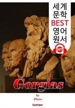 도서 이미지 - 고르기아스 Gorgias (세계 문학 BEST 영어 원서 197) - 원어민 음성 낭독!