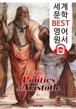 도서 이미지 - 아리스토텔레스의 정치학 (세계 문학 BEST 영어 원서 206) - 원어민 음성 낭독!
