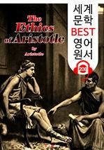 도서 이미지 - 아리스토텔레스의 윤리학 (세계 문학 BEST 영어 원서 208) - 원어민 음성 낭독!