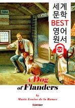 도서 이미지 - 플랜더스의 개 A Dog of Flanders (세계 문학 BEST 영어 원서 230) - 오디오북