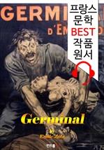 도서 이미지 - 제르미날 Germinal ('프랑스어+오디오북' 1석 2조 함께 원서 읽기!)