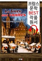 도서 이미지 - 허영의 시장 La foire aux vanites ('프랑스어+영어+영어 오디오북' 1석 3조 함께 원서 읽기!)