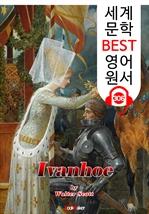 도서 이미지 - 아이반호 Ivanhoe (세계 문학 BEST 영어 원서 306) - 원어민 음성 낭독
