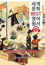도서 이미지 - 철부지의 해외여행기 The Innocents Abroad (세계 문학 BEST 영어 원서 314) - 원어민 음성 낭독