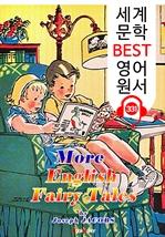 도서 이미지 - 영국 전래 동화(44편) More English Fairy Tales (세계 문학 BEST 영어 원서 331) - 원어민 음성 낭독