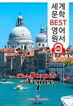 도서 이미지 - 베니스의 돌 I (The Stones of Venice I) : 세계 문학 BEST 영어 원서 340 - 일러스트 삽화 수록
