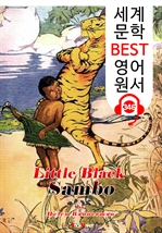 도서 이미지 - 리틀 블랙 삼보 (Little Black Sambo) : 세계 문학 BEST 영어 원서 346 - 일러스트 삽화 수록 (원어민 음성 제공)