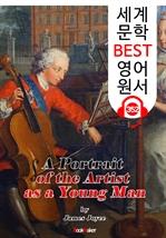 도서 이미지 - 젊은 예술가의 초상 A Portrait of the Artist as a Young Man (세계 문학 BEST 영어 원서 352) - 원어민 음성 낭독