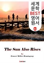 도서 이미지 - 태양은 다시 떠오른다 (The Sun Also Rises) : 세계 문학 BEST 영어 원서 363