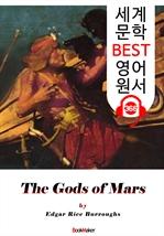 도서 이미지 - 〈존 카터 '바숨' 시리즈 2〉 화성의 신들 The Gods of Mars (세계 문학 BEST 영어 원서 366) - 원어민 음성 낭독