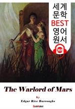 도서 이미지 - 〈존 카터 '바숨' 시리즈 3〉 화성의 군주 The Warlord of Mars (세계 문학 BEST 영어 원서 368) - 원어민 음성 낭독