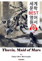 도서 이미지 - 〈존 카터 '바숨' 시리즈 4〉 화성의 튜비아 메이드 Thuvia, Maid of Mars (세계 문학 BEST 영어 원서 369) - 원어민 음성 낭독
