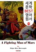 도서 이미지 - 〈존 카터 '바숨' 시리즈 7〉 화성의 검투사 A Fighting Man of Mars (세계 문학 BEST 영어 원서 372)