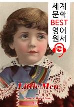 도서 이미지 - 작은 소년들 Little Men (세계 문학 BEST 영어 원서 374) - 원어민 음성 낭독
