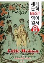 도서 이미지 - 작은 아씨들 Little Women (세계 문학 BEST 영어 원서 375) - 원어민 음성 낭독